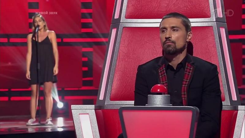 Нино Нинидзе исполнила песню «Одно и то же» на Слепых прослушиваниях - Голос - Сезон 6