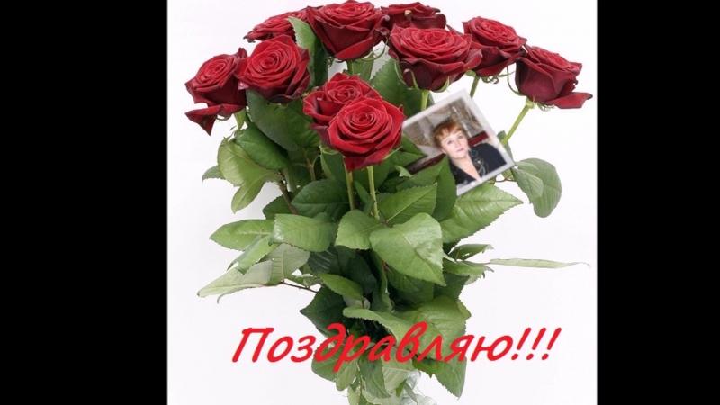 С днем рождения Вовочка Лямин