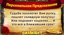 Алексей Дубровин фото #8