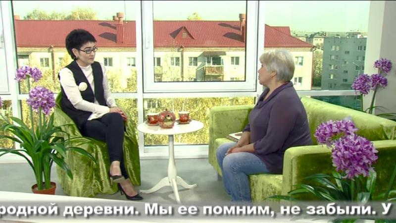 Яна сулыш. 14.10.2017