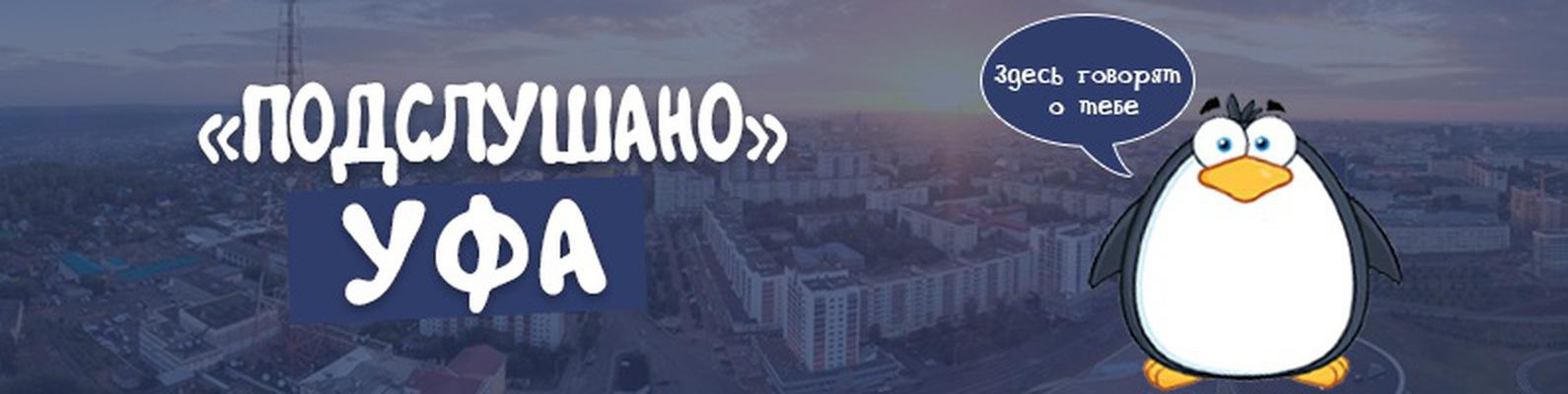 Русская групповуха вконтакте
