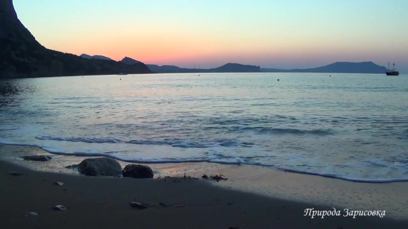 Море. Шум волн. Прибой. Волна. Морской бриз. Красивый пляж. Релакс. Медитация. П