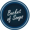 РОЗБОРИ ПІСЕНЬ ДЛЯ ГІТАРИ | Bucket of Songs