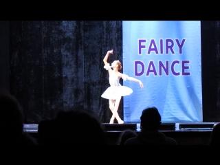 Вариация Феи щедрости из балета