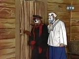 Каламбур - Деревня дураков (6 серия) 1996