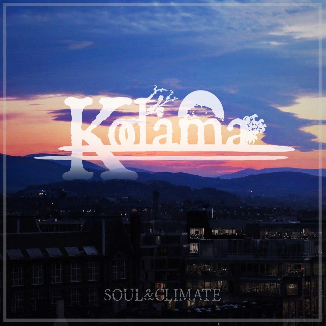 Kodama - Soul & Climate [EP] (2017)