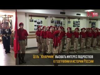 Ученики бесланской гимназии №1 вступили в ряды