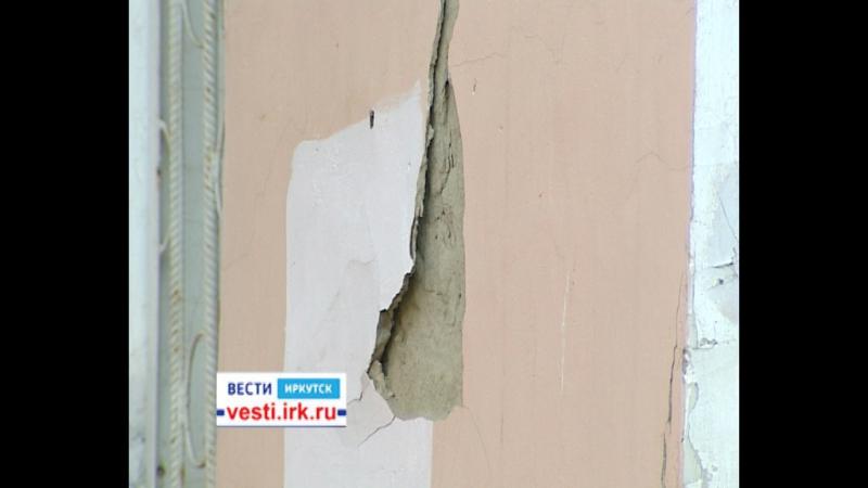 Жильцы старой пятиэтажки в Молодёжном: наш дом может развалиться из-за стройки