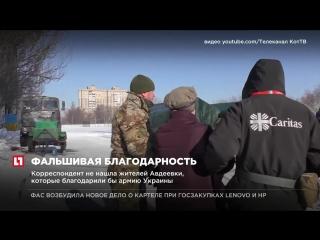Украинский телеканал