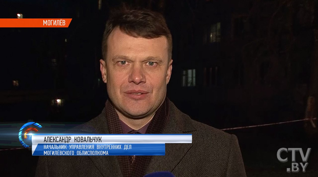 Нападение набанк в Беларуси сзахватом заложников совершил житель россии