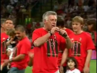 Как Папа Карло привез в Милан 7-й Кубок Европейских Чемпионов