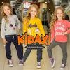 KIDAXI-детская одежда оптом из Турции от 0-14лет