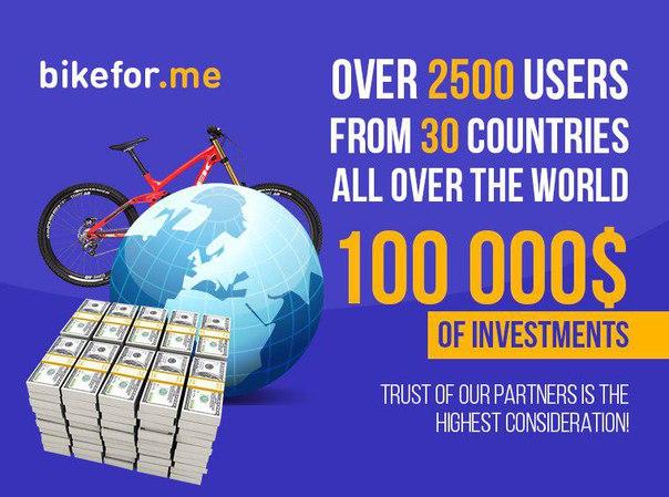✨ Bike For Me - 2500 участников с 30 стран мира! 100 000$ инвестиций.