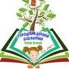 Городская детская библиотека МУК«Ростовская МЦБ»