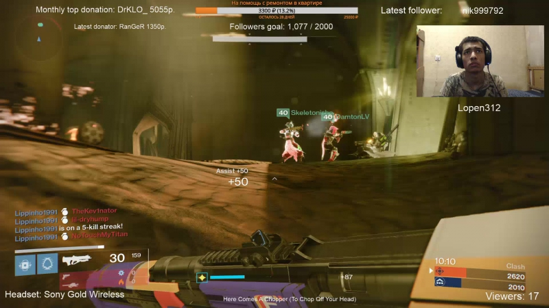 2017-05-02 16-10-54 VOG, 1 hour nightfall, VOG and PVP part 4