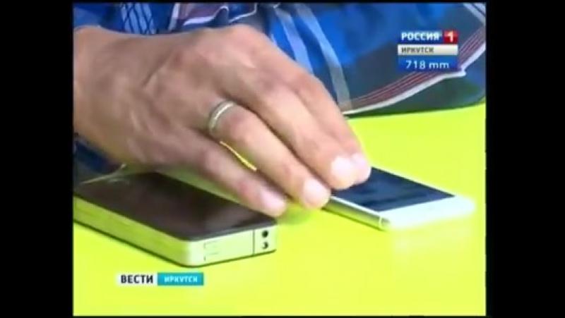 Парень из Киргизии в Иркутске собрал супер айфон BusinessTPSgroup