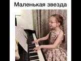 Мика Ньютон - Белые лошади (Маленькая девочка 9-ти лет классно поет)