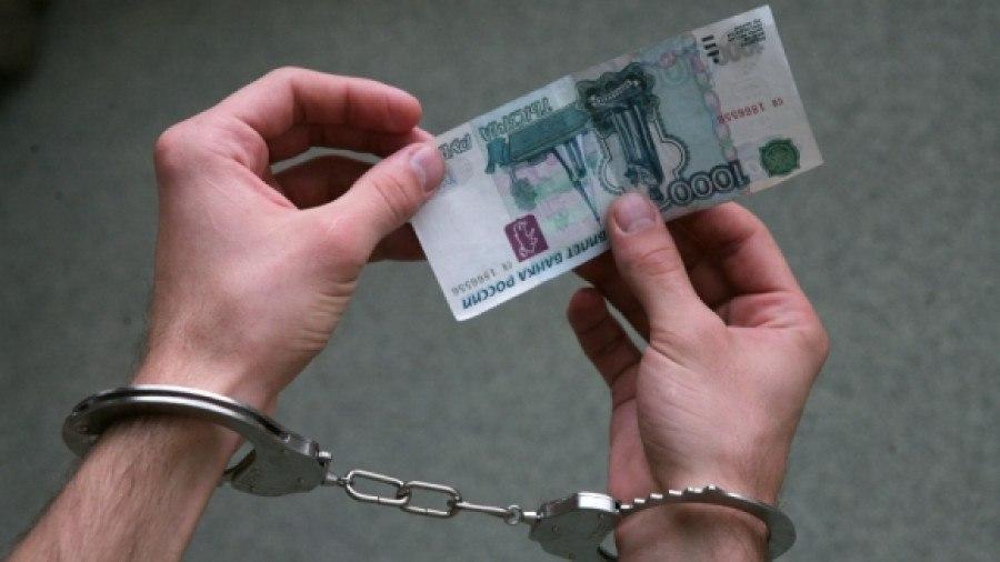 Томская компания заплатит 10 млн руб штрафа за взятку в 2 млн. рублей