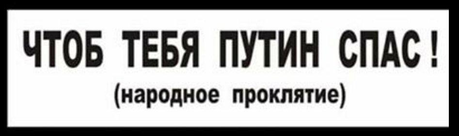 Экс-главнокомандующий НАТО Бридлав призвал Трампа не повторять ошибки Обамы и вооружить Украину - Цензор.НЕТ 576