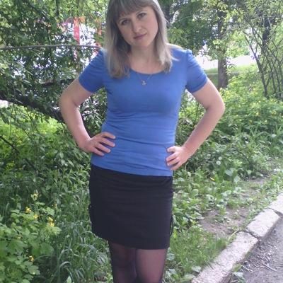 Ирина Бойчук