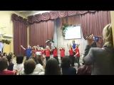 Танец учителей на выпускном-2017