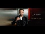 Группа Пицца - Тебя одну (Официальное видео)  новый клип