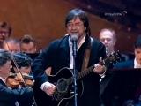 Юрий Шевчук и БСО - Это всё (2007)