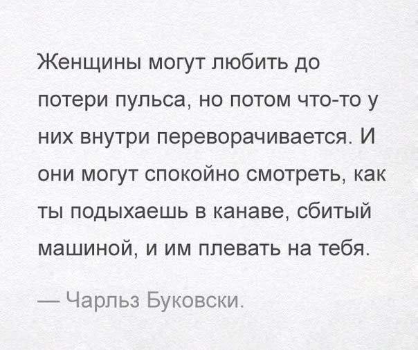 Фото №456243698 со страницы Вікторіи Вівчарівськой