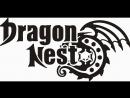 Dragon Nest lvl up Класс Мститель