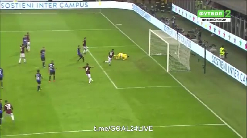 Интер 3:2 Милан