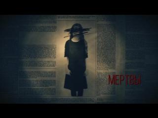 Саундтрек • Текст песни • Музыка ➤ RESIDENT EVIL 7 VII ➤ Go Tell Aunt Rhody