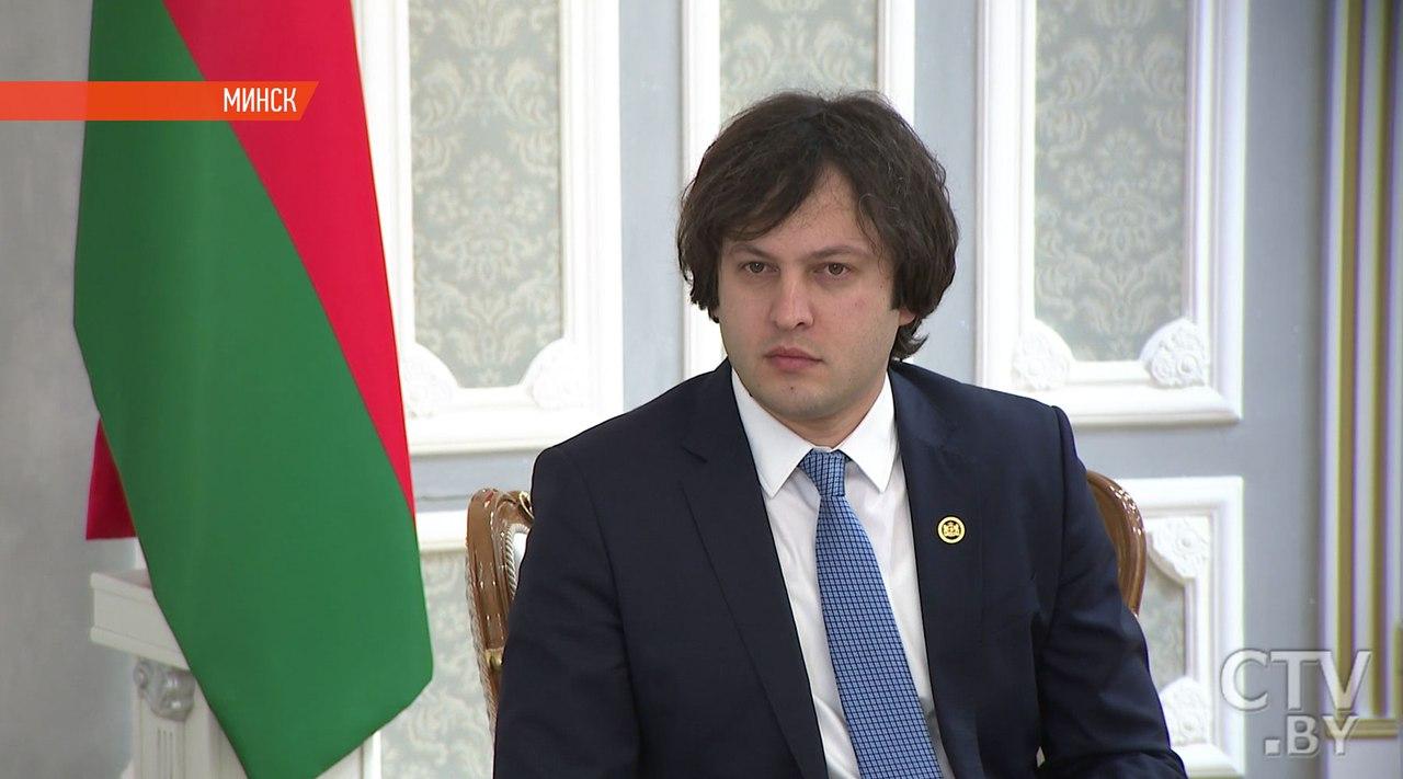 Парламентская делегация Грузии посетит свизитом Беларусь