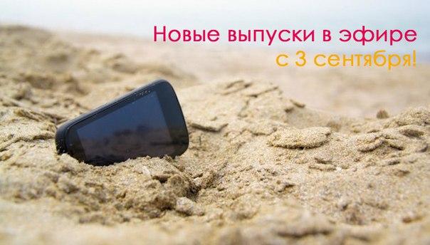 Фото -28091500
