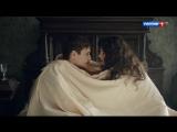 #2  Анна Каренина и Алексей Вронский / Сериал «Анна Каренина»