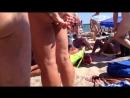 Пляж нудистов где то...)