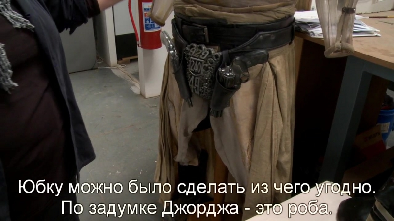 Безумный Макс: Дорога Ярости (2015) 4. - Инструменты Пустоши (Rus Sub)