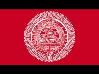 The Bug - Zim Zim Zim ft. Burro Banton