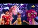 Мия и Я Миа и Я Mia and Me 3 сезон 1 серия Kyara's Birth Румынская озвучка