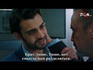 Темная лошадка - Фико | 1-ая серия