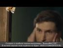 Восьмидесятые 1 сезон 3 серия 2 часть 360 converted 1