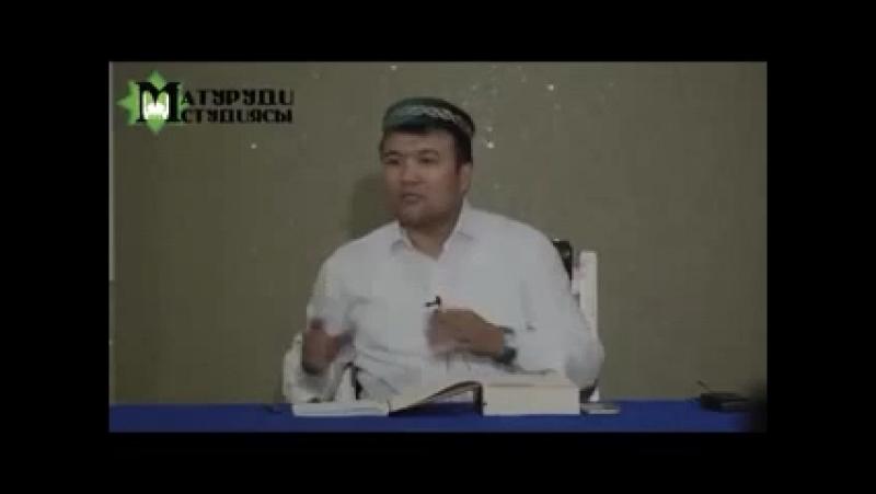 Еркінбек Шоқай - Фатиxа сүресінің тәпсірі