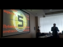 11.11.17: Stas Bukain [speech] «Bitcoin Blockchain Revolution» Riga, Latvia,