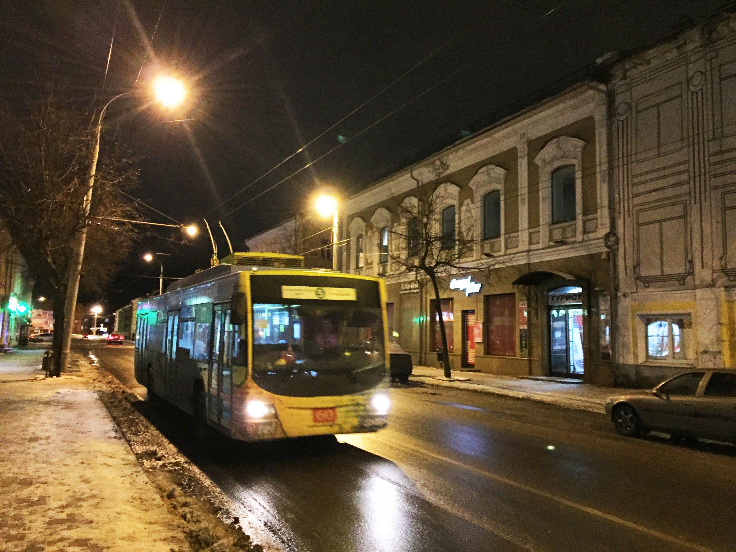 Троллейбус №5.