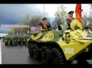 C Днем защитника Отечества. Презентация к 23 февраля