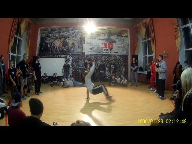 Old Crew vs Дед и Внуки- 30 Лет Тверскому Брейк-Дансу