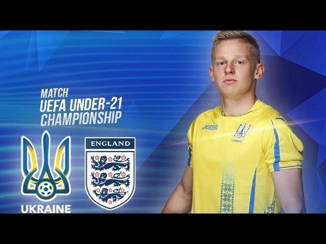 Александр ЗИНЧЕНКО в матче Украина U21 - Англия U21 10.11.17 | Oleksandr ZINCHENKO vs England U21 HD