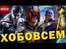 Мстители 4 и то что после них, Фильм о Веноме, Новые Мутанты, Сериал Судья Дредд, К ...