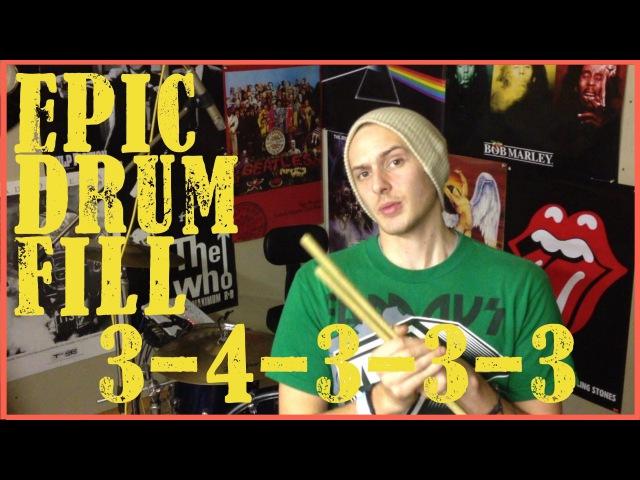 An Epic Drum Fill - 34333 - Drum Lesson 124