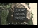 День воспоминаний братьев Фалевич (2012) - Слуцк, Минская обл