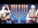 Радомир – Радость мира